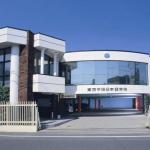 Học Phí Du Học Theo Trường Ở Nhật