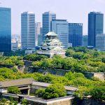 So sánh mức sống tại các thành phố lớn ở Nhật